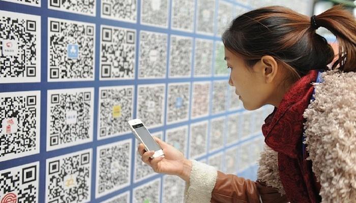 اقتصاد دیجیتال چین