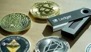 کیف پول سختافزاری چیست؟ + معرفی کیف پولهای سختافزاری برتر