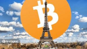 بیت کوین در فرانسه به عنوان یک شکل قانونی از پول به رسمیت شناخته شد