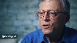 پیتر برنت: قیمت بیت کوین میتواند به صفر میل کند!