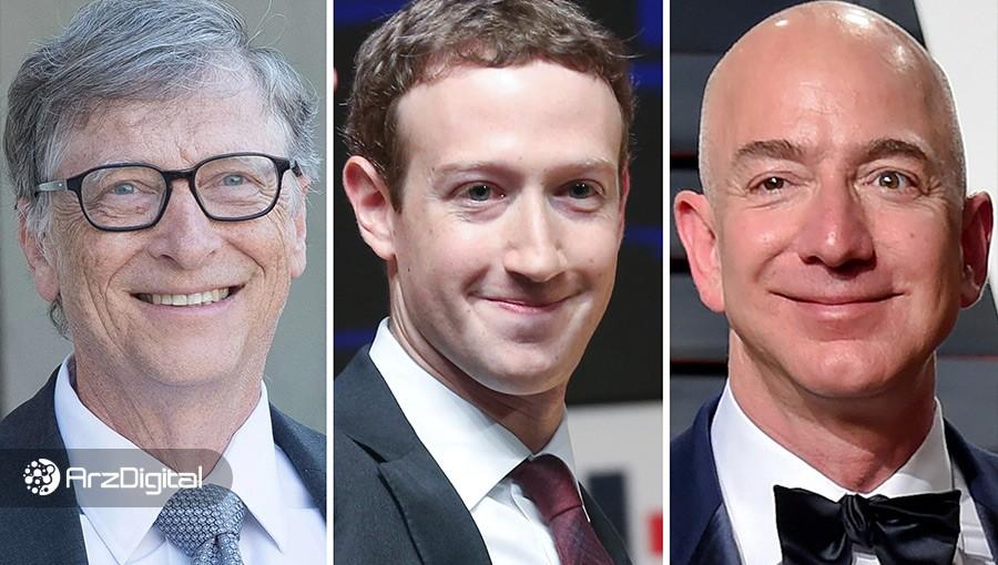 ثروتمندترین افراد جهان درباره بیت کوین، ارزهای دیجیتال و بلاک چین چه میگویند؟