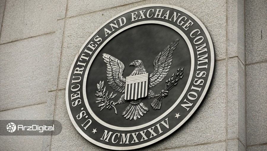 شرکت Wilshire-Phoenix به رد شدن ETF بیت کوین از سوی قانونگذاران آمریکا واکنش نشان داد