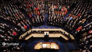 آخرین وضعیت لایحه محرک مالی در آمریکا؛ دلار دیجیتال در شرف حذف شدن