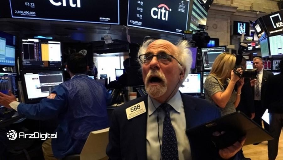 وضعیت اقتصاد جهان تا چه حد وخیم است؟ / مشابه با بحران ۲۰۰۸؟
