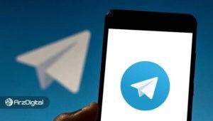 ارز دیجیتال تلگرام؛ تلگرام درخواست کرد که گرام فقط به سرمایهگذاران غیر آمریکایی تحویل شود