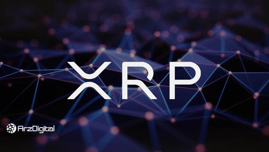ریپل یک میلیارد XRP دیگر آزاد کرد!