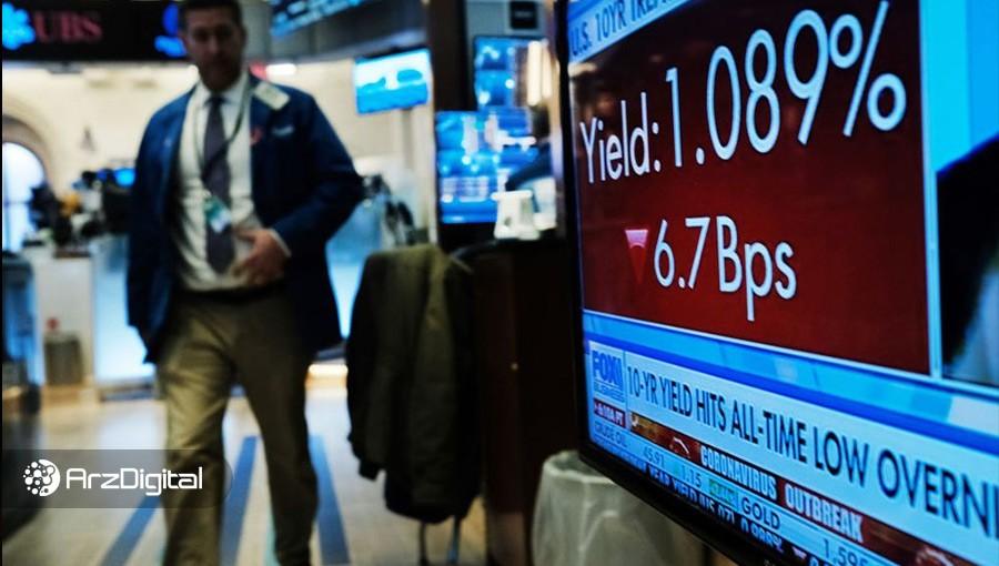 کمریسکترین بازارها هم سقوط کردند؛ ۲۷ درصد سرمایهگذاران اوراق قرضه در ضرر!