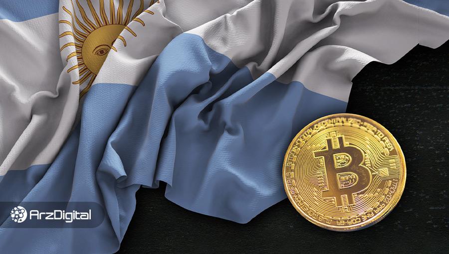 افزایش تقاضا برای بیت کوین در آرژانتین به دلیل مشکلات اقتصادی