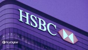 ضرر شدید بانکهای جهان به دلیل ادامه بحران کرونا