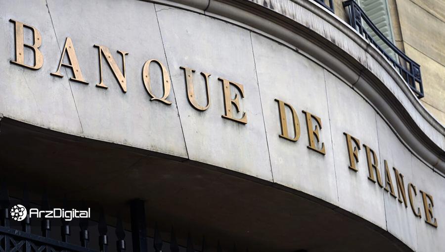 جزئیات ارز دیجیتال ملی فرانسه