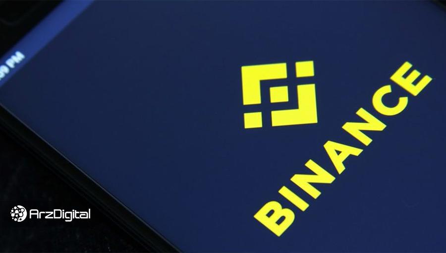 بایننس در حال راهاندازی یک بلاک چین سازگار با اتریوم