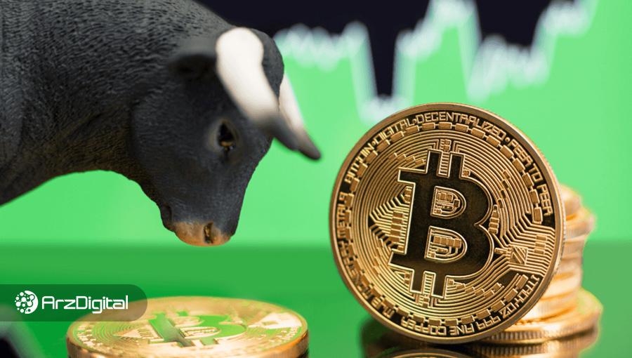 رشد ۱۰ درصدی قیمت بیت کوین در یک روز؛ علت چیست؟