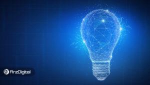 بلاک چین و کسبوکار؛ از ایده تا عمل – بخش اول