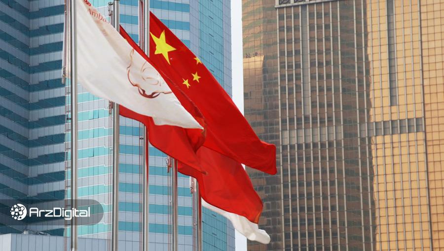 بیشتر بانکهای بزرگ چین در حال حاضر از بلاک چین استفاده میکنند