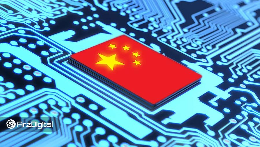 ارز دیجیتال ملی چین؛ آغاز آزمایش رابط کاربری