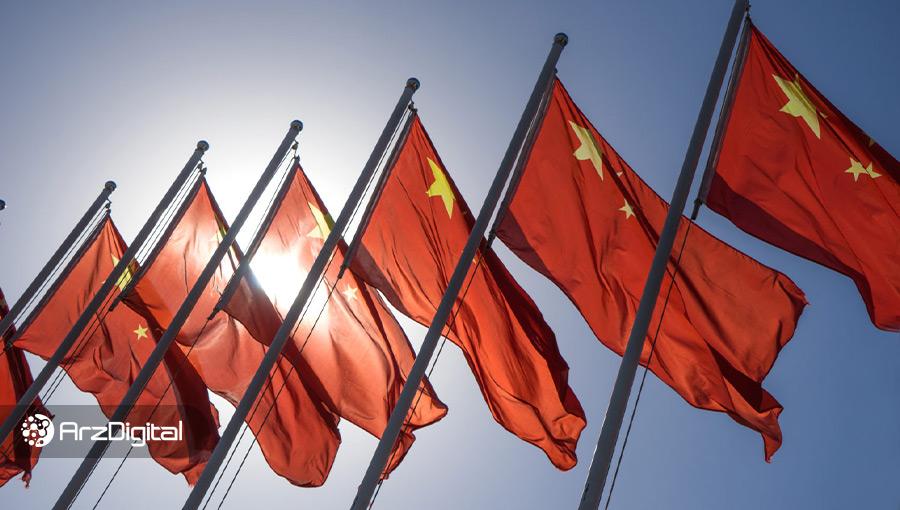 چین اعضای کمیته ملی بلاک چین را معرفی کرد؛ شامل مدیرانی از بایدو و تنسنت
