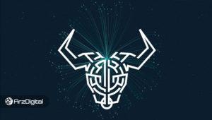 کاردانو کیف پول Daedalus ۱.۰ را برای شبکه اصلی عرضه کرد