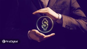 استراتژیست دویچه بانک: ارز دیجیتال، آینده جهان است
