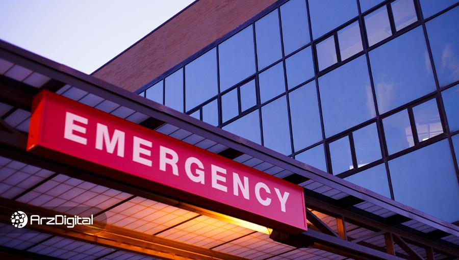 حمله باجافزاری به بیمارستانها در بحران کرونا همچنان ادامه دارد