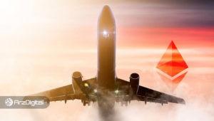 جهش قیمت اتر در میان امیدواریها در مورد اتریوم ۲.۰