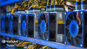 بسته شدن شرکت استخراج ارزهای دیجیتال به دلیل سوءاستفاده از کمک مالی به مبارزه با کرونا برای فروش بیشتر