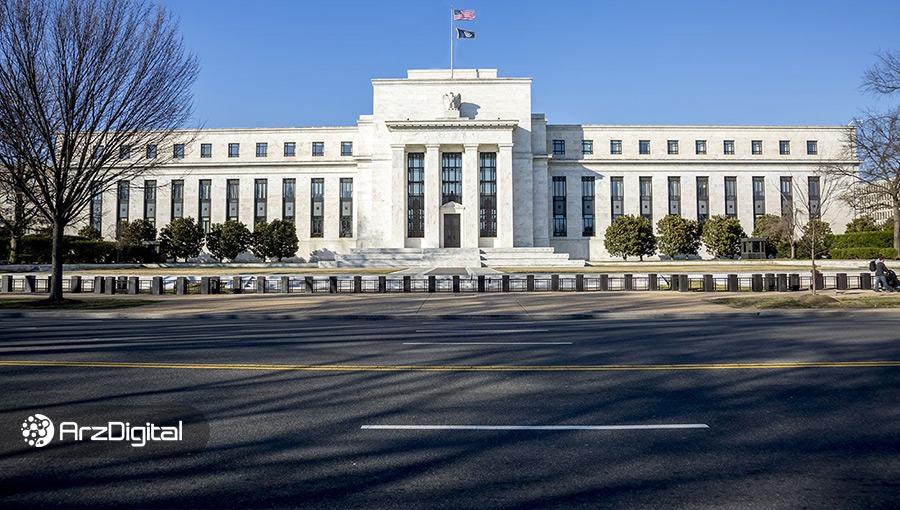 ترازنامه فدرال رزرو از ۶ تریلیون دلار عبور کرد