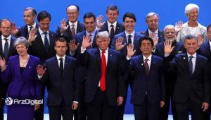 نگرانی دولتهای G20 از رشد استیبل کوینها