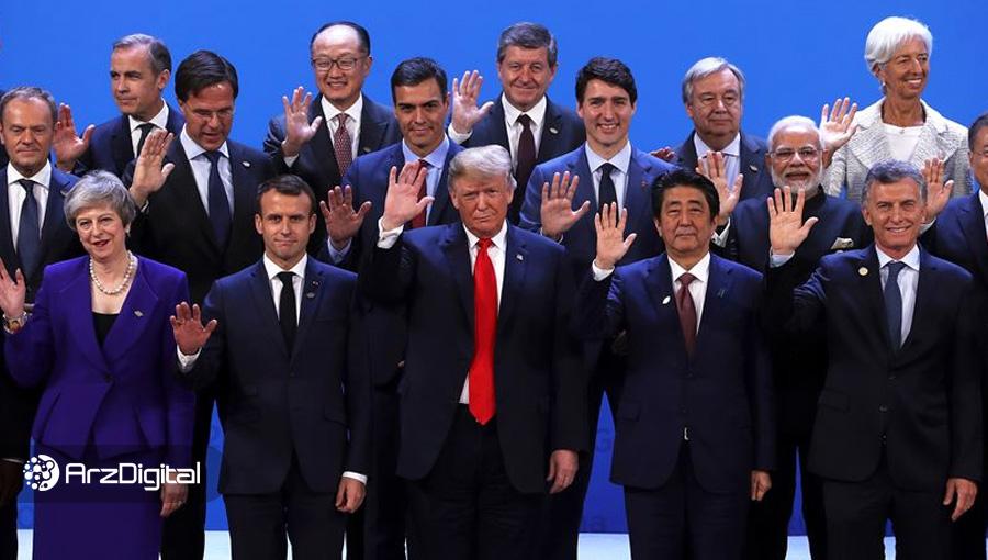 نگرانی دولتهای G۲۰ از رشد استیبل کوینها
