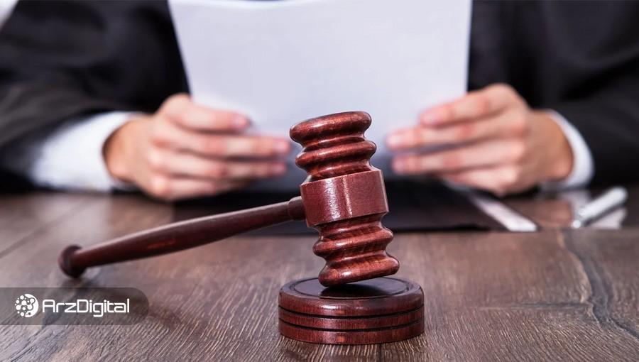 صرافیهای بزرگ ارز دیجیتال به نقض قوانین اوراق بهادار آمریکا متهم شدند