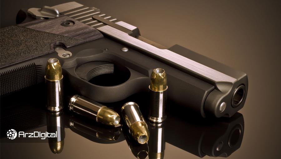 کاربرد بلاک چین در مبارزه با جرم و جنایت با اسلحه چیست؟