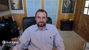 خالق کاردانو از ۹ ارز دیجیتال و پروژه مورد علاقهاش نام برد