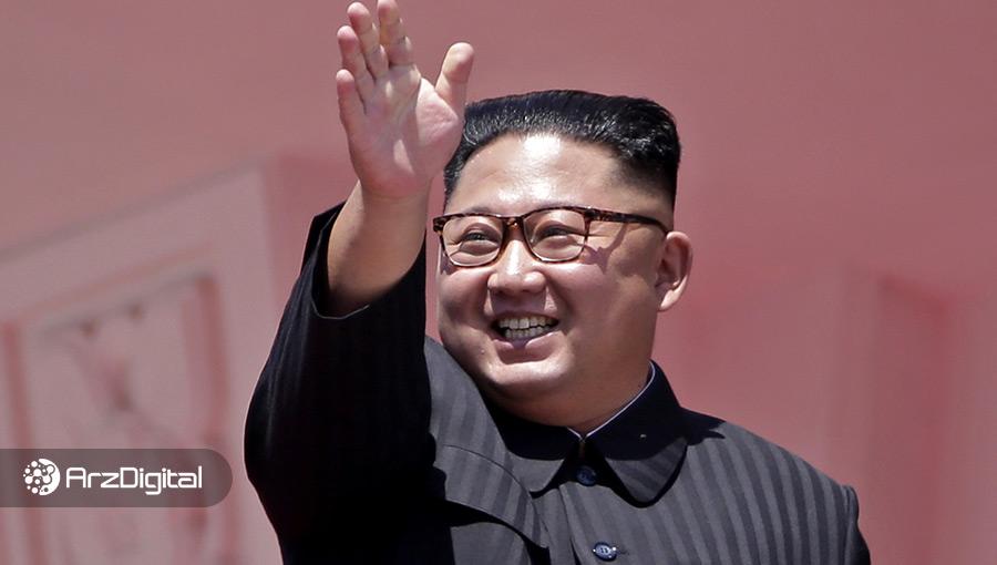 مرگ احتمالی کیم جونگ اون چه تاثیری بر قیمت بیت کوین خواهد داشت؟
