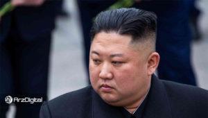 مقام دولتی کره شمالی: کیم جونگ اون سالم است؛ ارزهای دیجیتال به جنگ با امپریالیسم کمک میکنند