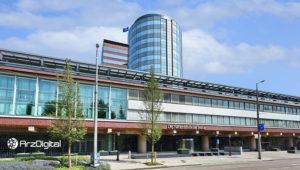 بانک مرکزی هلند به دنبال تبدیل شدن به رهبر توسعه ارزهای دیجیتال ملی