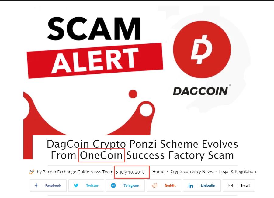 پست وبسایت Bitcoinexchangeguide در مورد کلاهبرداری بودن دگ کوین در سال ۲۰۱۸