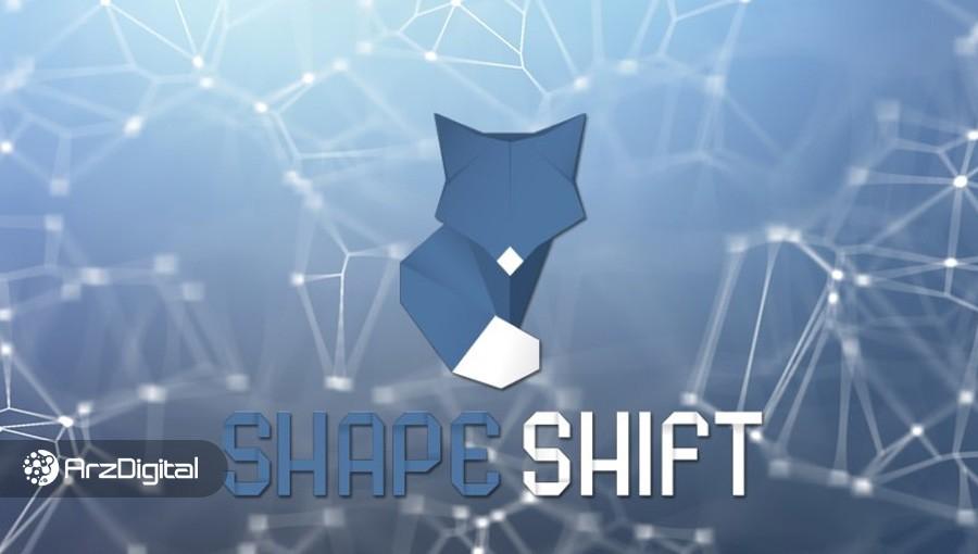 امکان خرید بیت کوین با کارت اعتباری در پلتفرم ShapeShift فراهم شد