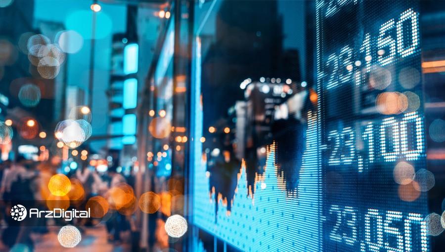 نتایج تحقیقات بایننس: قیمت بیت کوین با بازار سهام همبستگی دارد