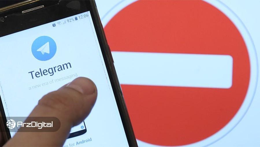 ارز دیجیتال تلگرام؛ دادگاه اجازه تحویل گرامها به سرمایهگذاران غیرآمریکایی را نداد