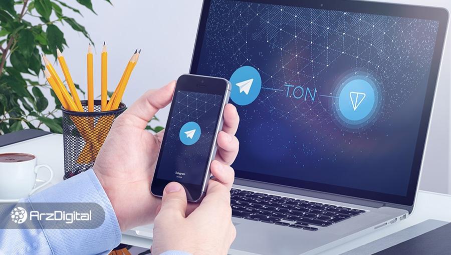 سیستمعامل بلاک چین تلگرام بهزودی برای تلفنهای همراه عرضه میشود