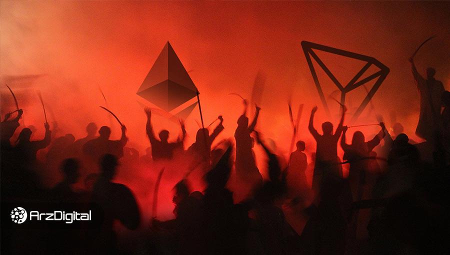 جاستین سان خطاب به دارندگان ترون: بیایید با اتریوم و ایاس مبارزه کنیم!