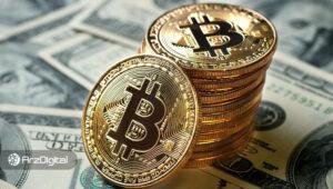 ۴ دلیل بنیادین که قیمت بیت کوین آماده یک حرکت صعودی بزرگ است