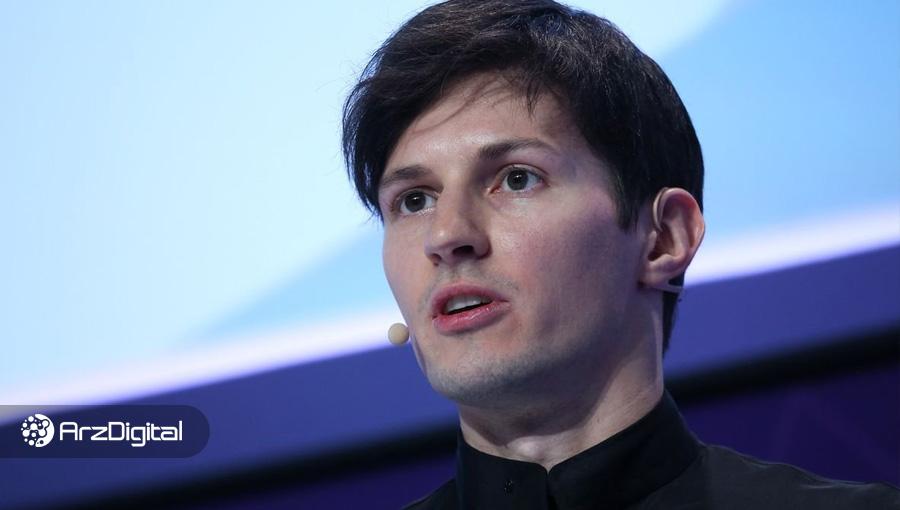 مدیرعامل تلگرام ۱۰ واحد بیت کوین به یک پویش خیریه کمک کرد