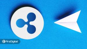 نخستین بانک کریپتوی جهان از ریپل (XRP) پشتیبانی کرد