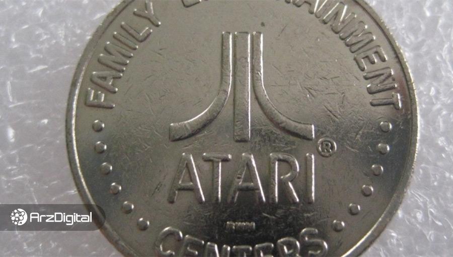 آتاری یک گام دیگر برای عرضه ارز دیجیتال خود برداشت