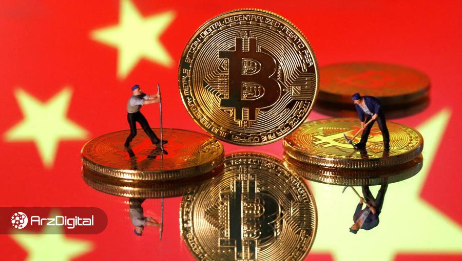 به ارث رسیدن ارزهای دیجیتال پس از مرگ در چین تصویب شد