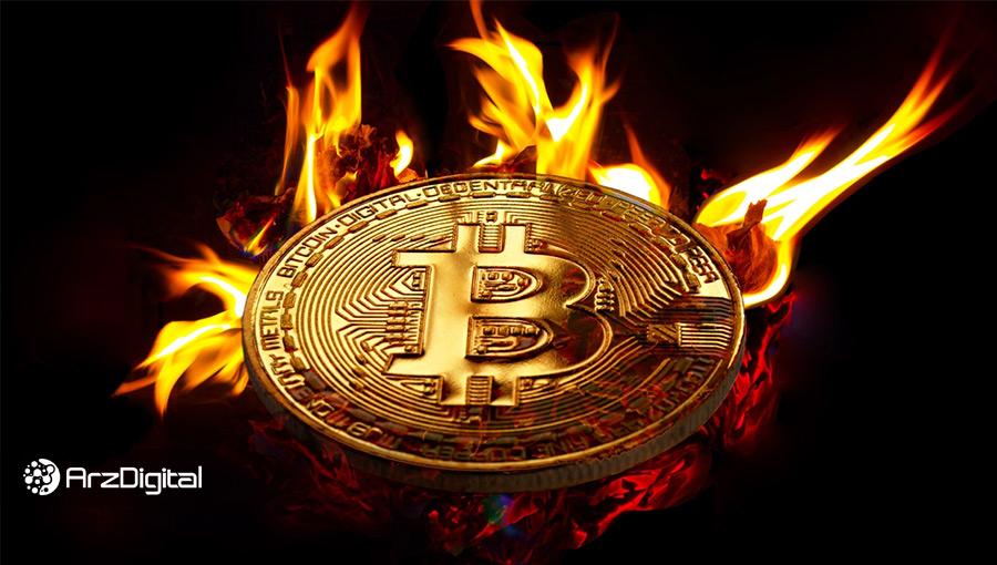 سقوط قیمت بیت کوین به ۸,۱۰۰ دلار؛ یک روز تا هاوینگ