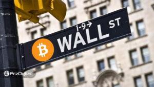 وضعیت بازارها: وضعیت بد قیمت بیت کوین و رشد بازارهای سهام