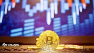 تثبیت قیمت بیت کوین زیر ۱۰,۰۰۰ دلار؛ هدف بعدی چیست؟