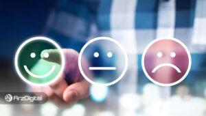 اعتماد جهانی به پتانسیل ارزهای دیجیتال ۴۸ درصد افزایش یافته است