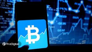 ۴ چیزی درباره قیمت بیت کوین که این هفته باید منتظر آن بود